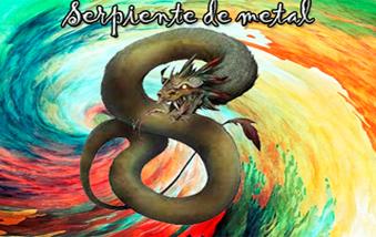 ser-metall